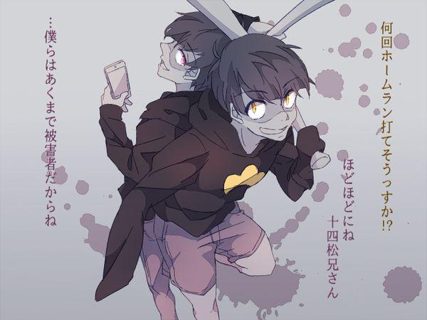 Osomatsu-san- Jyushimatsu and Todomatsu #Anime「♡」