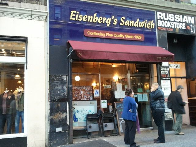 43 best Storefronts of NYC images on Pinterest | New york city, Nyc ...