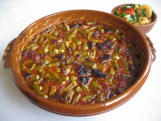 Receta gatimi tav e prizrenit tav me bamje receta for Albanian cuisine kuzhina shqiptare photos