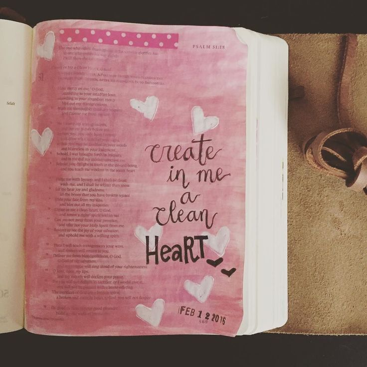 A Clean Heart: A Bible Study for Children | Shepherd Thoughts