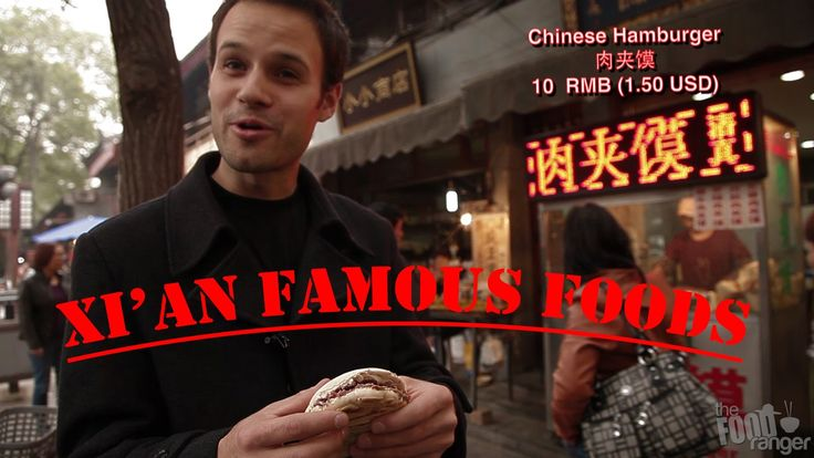 Mouthwatering Muslim Cuisine in Xi'An, China