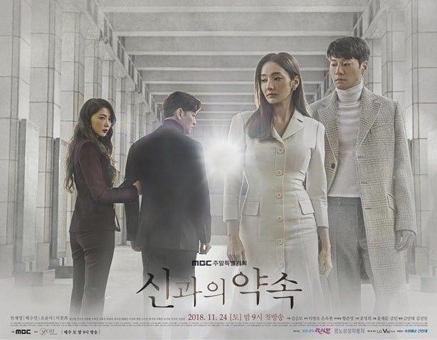 coreano online dating gratisDating sito Web Ginger
