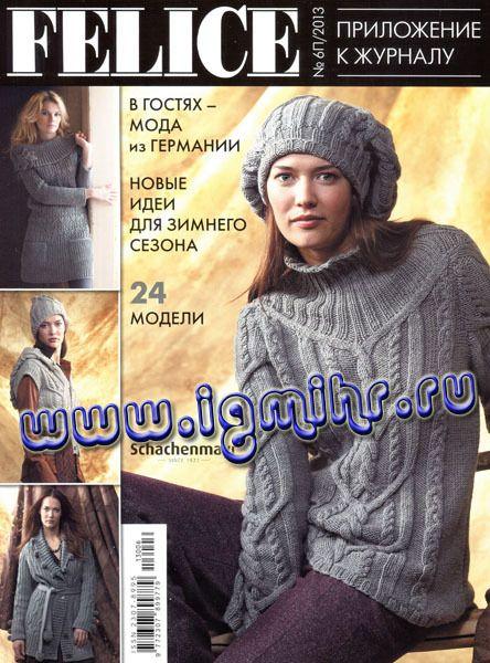 Фотографии в альбоме « felice 6 11 », автор m ad1959 на Яндекс.Фотках