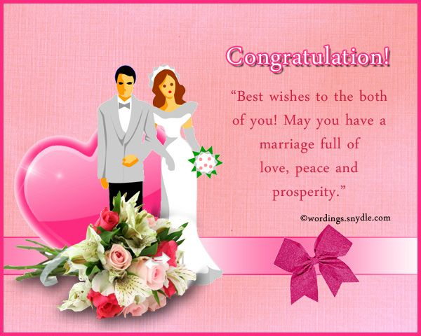 Image Result For Marriage Congratulation Message Wedding Congratulations Card Marriage Congratulations Message Wedding Congratulations