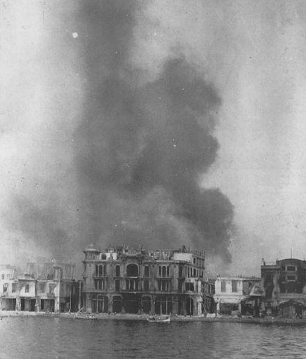 Μεγάλη πυρκαγιά της Θεσσαλονίκης 1917 - Βικιπαίδεια