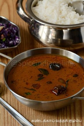 vathal kuzhambu recipe, manathakali vathal kuzhambu, how to make vatha kuzhambu, vetha kuzhambu, vathal kulambu, vathal kolumbu, kulambu recipe, how to make vatha kulambu, south indian vatha kuzhambu recipe, accompaniments, turkey berry recipes, gravy recipes, kuzhambu recipes, dry turkey berry, enga veetu samayal, tamil recipes, tamil cuisine, tamil nadu food, tamizh recipes, south indian food, healthy recipes, chundakkai, sundakkai recipes, vatha kuzhambu podi, easy vathal kuzhambu recipe…