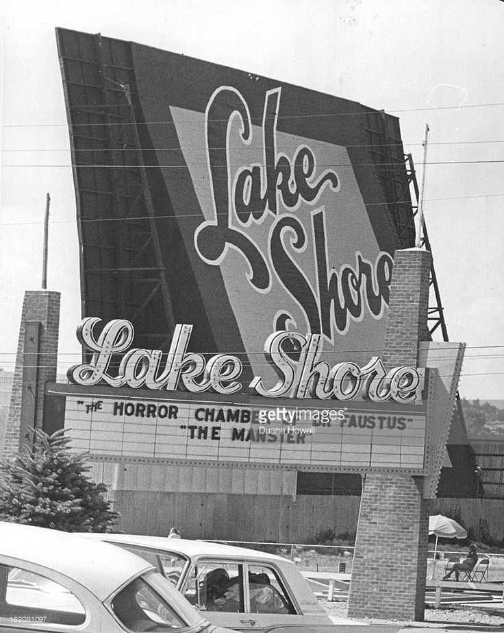 JUL 5 1962, JUL 11 1962; Lake Shore Drive-In theater is an Edgewater landmark. It is located at 17th Ave. and Sheridon Blvd. Horror films were on night's program.;;