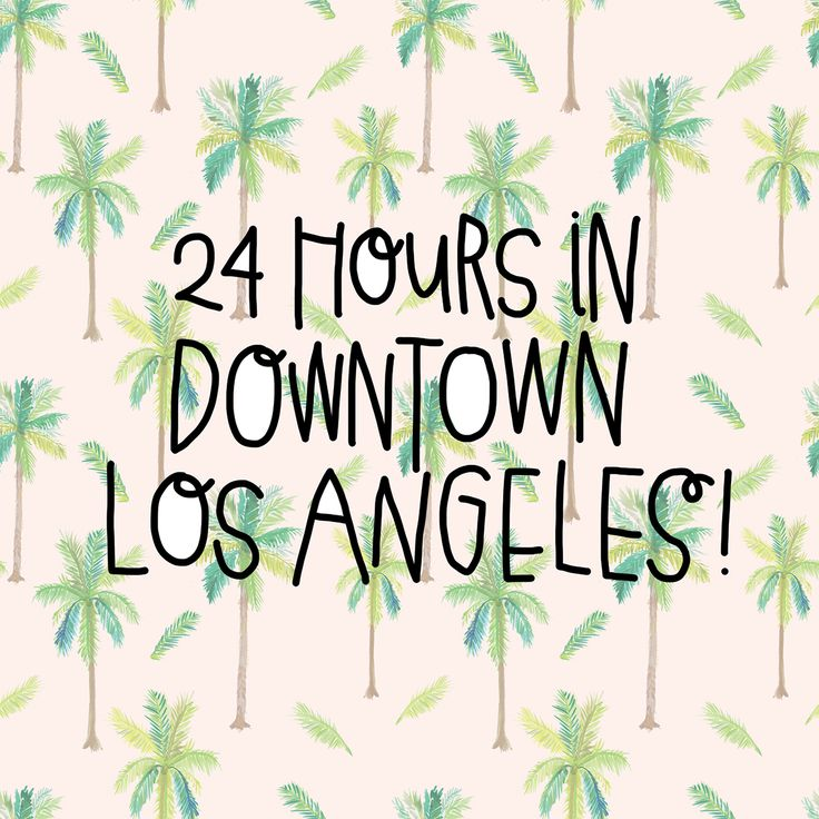 Check out our 24 hours in Downtown Los Angeles guide to learn how eat, shop and see your way through the best day ever in DTLA!