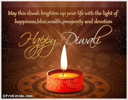 Send greetings of diwali - Diwali card and message!!