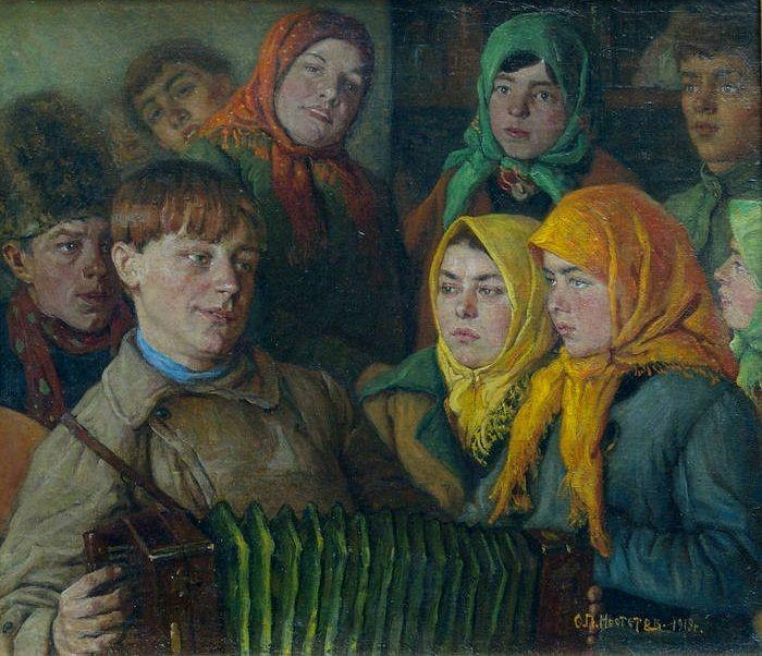 Нестеров Федор Панфилович (1877-1966) Гармонист. Вечеринка. 1919 г.