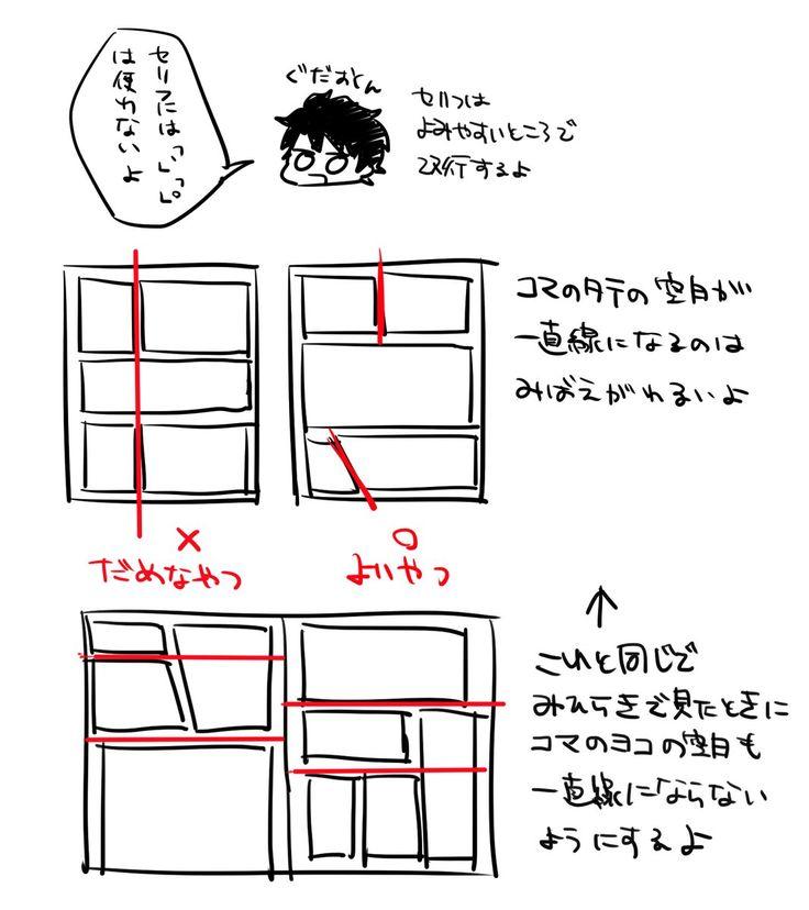 ファボ魔ッチ血(@machisousaku)さん | Twitter