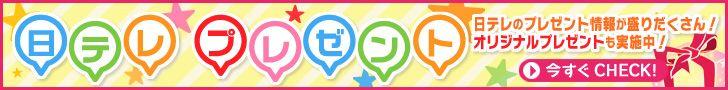 MOCO'Sキッチン ZIP! 日本テレビ : バックナンバーリスト