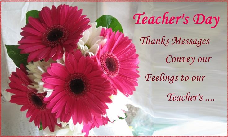 Teachers Day Wishes Images 11