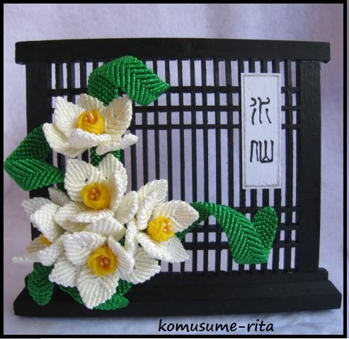 リリアン糸で作った花です