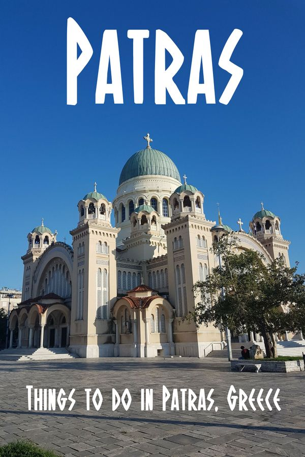 Things to do in Patras, Greece | Greece | Greece travel, Travel