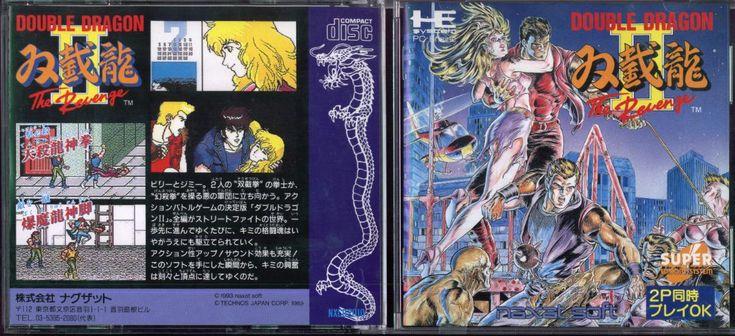 「ダブルドラゴン2:ザリベンジ」開発:テクノスジャパン(1989)