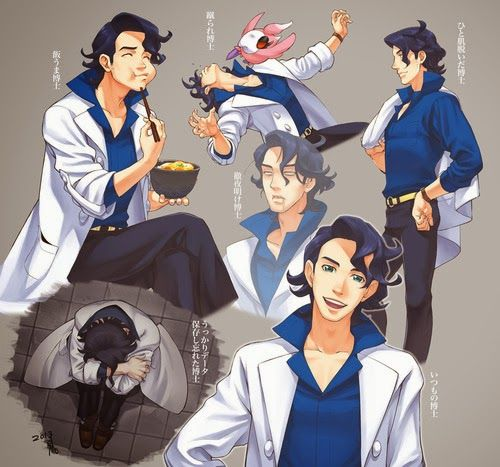 17 Best images about professor sycamore  17 Best images ...