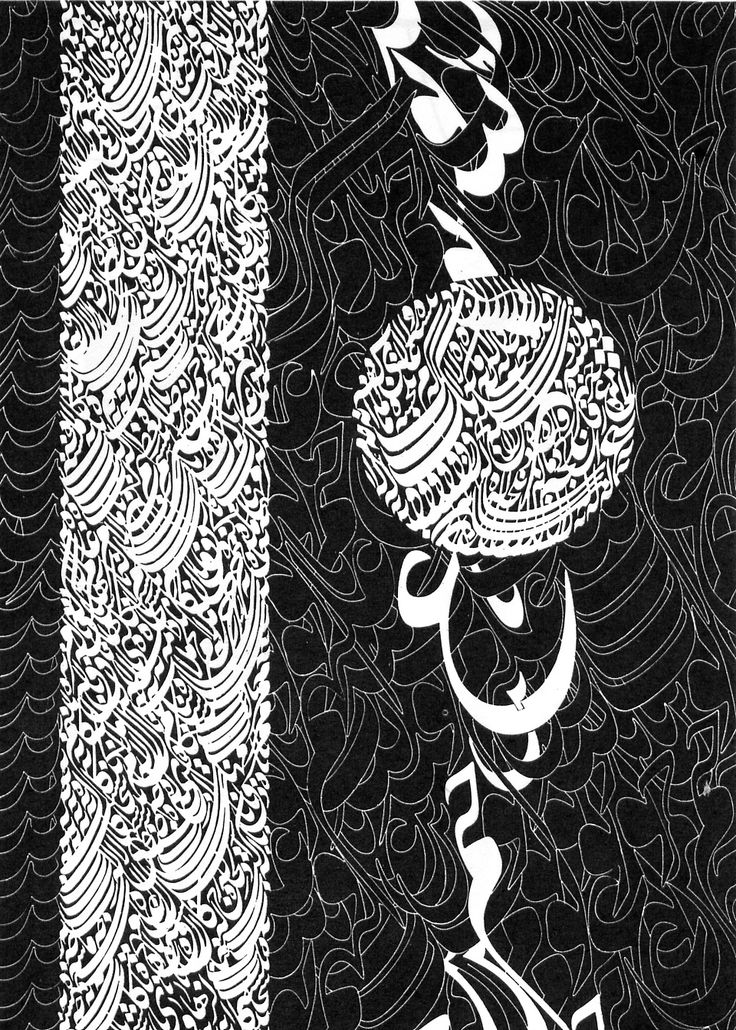 nja-mahdaoui - artista tunisino contemporaneo.