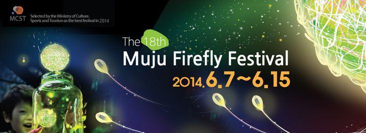 The 18th Muju Firefly Festival 2014.6.7~6.15(9days)