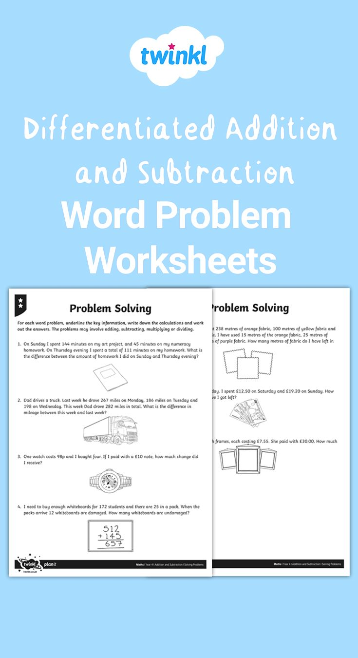 differentiated addition and subtraction word problem worksheets this differentiated set of. Black Bedroom Furniture Sets. Home Design Ideas