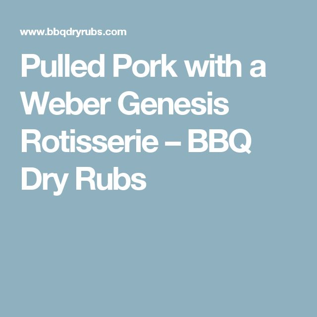 Pulled Pork with a Weber Genesis Rotisserie – BBQ Dry Rubs
