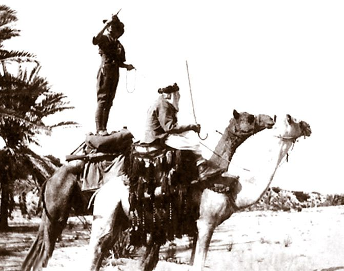 New Zealand Mounted Rifles, March 1917
