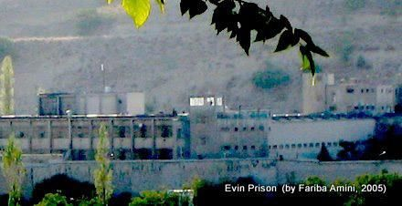 Evin prison: the hell on earth