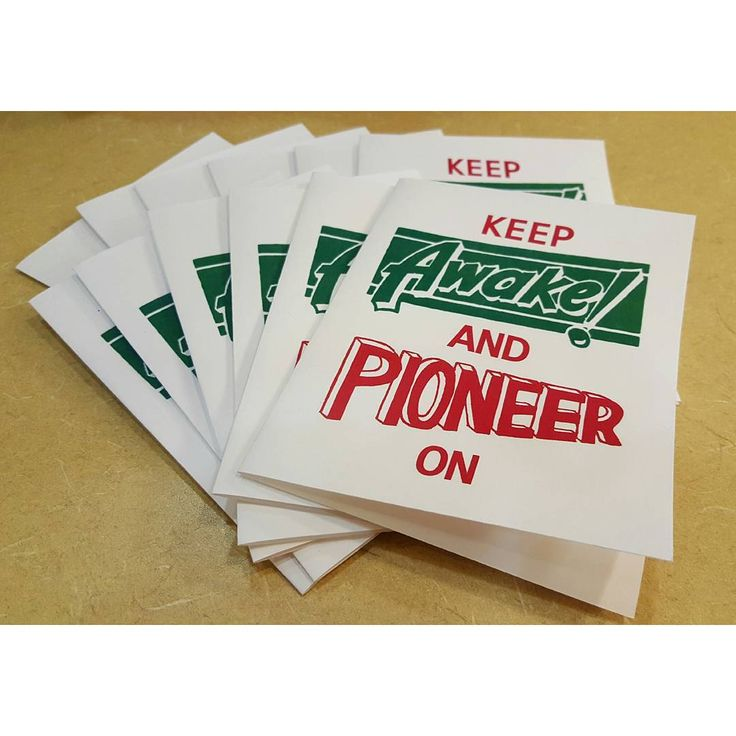 4x5 gift cards. Pioneer gifts, jw pioneering, pioneer school