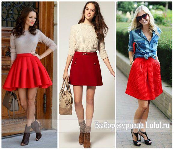 Красная короткая юбка с чем носить?