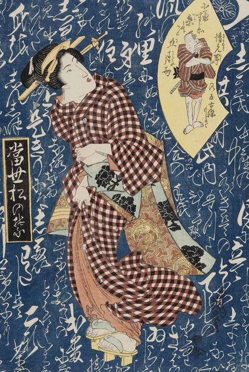 Tosei Matsu no. Ukiyo-e woodblock print, about 1830's, Japan, by artist Keisai Eisen.
