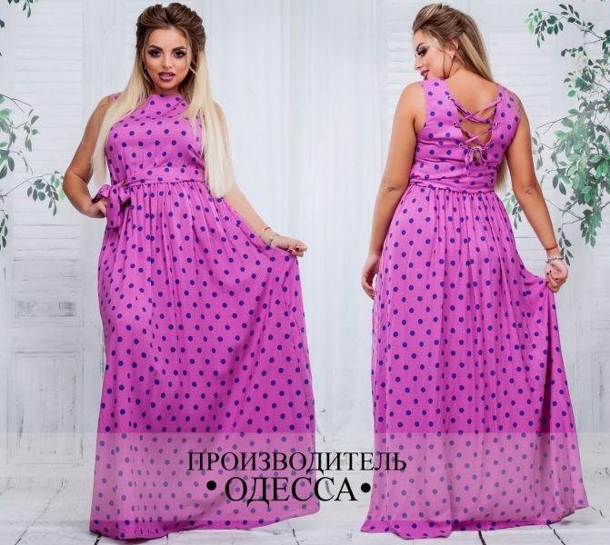 Нарядное платье большого размера ,длина макси в крупный горох