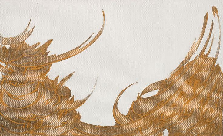 Calligraphy by Iranian artist, Khalil Koiki