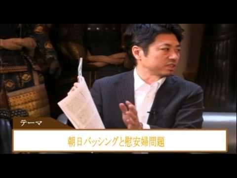 【NET TV ニュース.報道】裏・週刊金曜日ちゃんねる 2014 1002  朝日バッシングと慰安婦問題