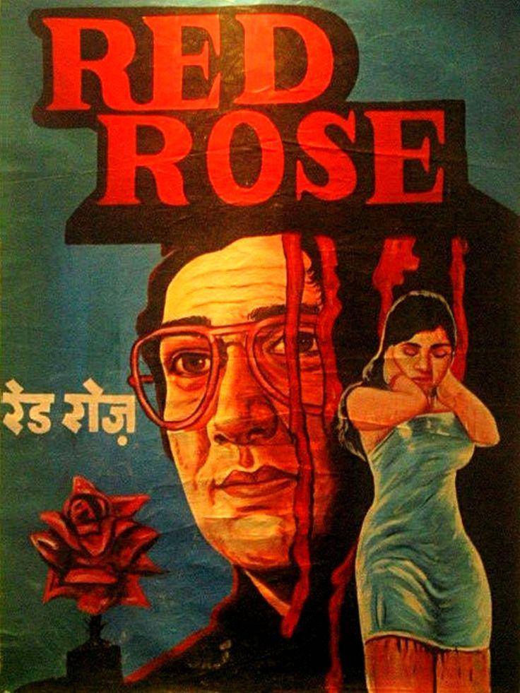 RED ROSE B(1980)