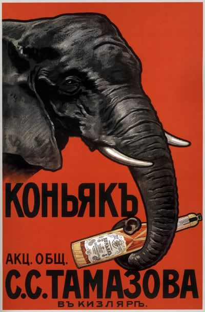 Old Russian poster for cognac, pre-1917.