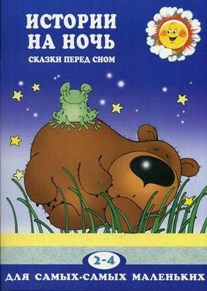 Обложка книги Елена Янушко