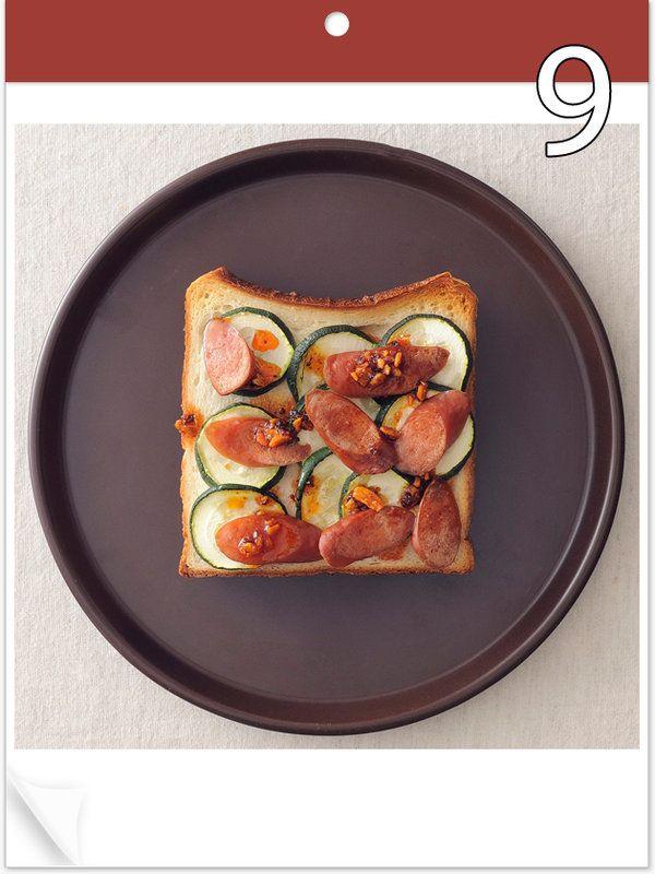 6月9日 「ぴりぴりズッキーニトースト」 【使った材料】ズッキーニ、ウインナー、食べるラー油