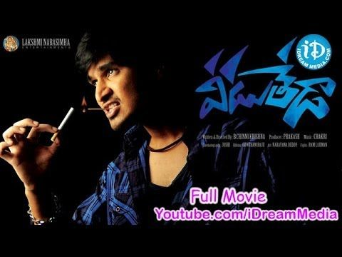 Veedu Theda is a 2011 telugu Film, Starring - Nikhil, Pooja Bose, Ali, M.S.Narayana, Krishna bhagawan, Direction by B Chinni Krishna, Producer was Prakash Babu, Music COmposed by Chakri