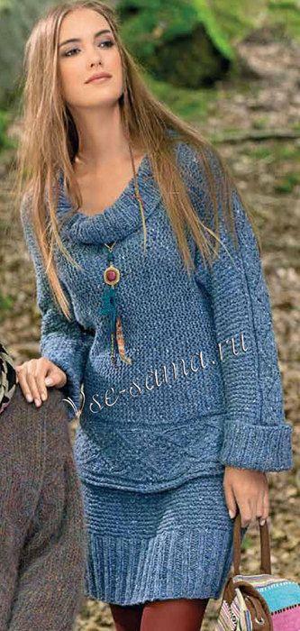 Melanzhevyi-pulover-i-iubka (333x700, 88Kb)