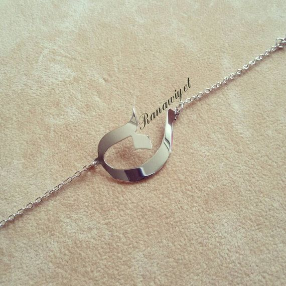 1000 Ideas About Arabic Jewelry On Pinterest Name