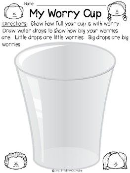 My Worry Cup Worksheet