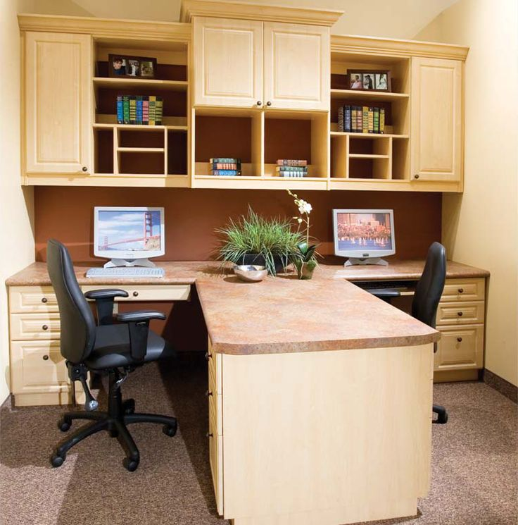 30 best images about office pantry ideas on pinterest - Home office storage solutions ...