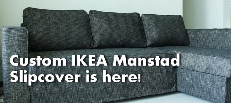 New covers in quality fabrics for an IKEA Manstad Sofa Cover from the clever company Comfort Works!