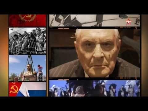 СССР: теория невозврата. Особая статья - 27.09.2016