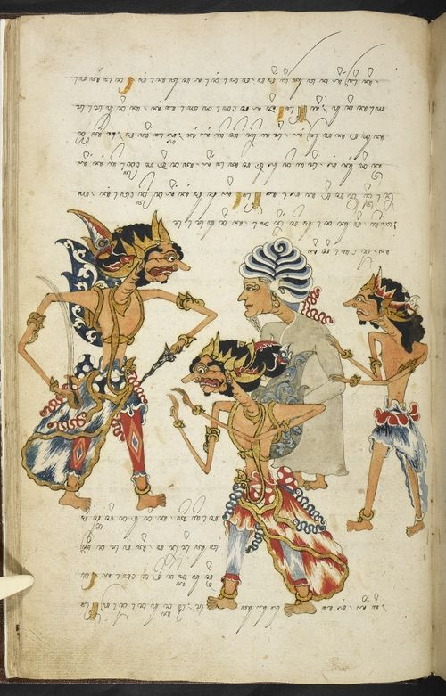 From the Asian and African Studies blog post 'Conference on Digital Islamic Humanities'. Image: Serat Selarasa, Javanese manuscript digitised through the Ginsburg Legacy.