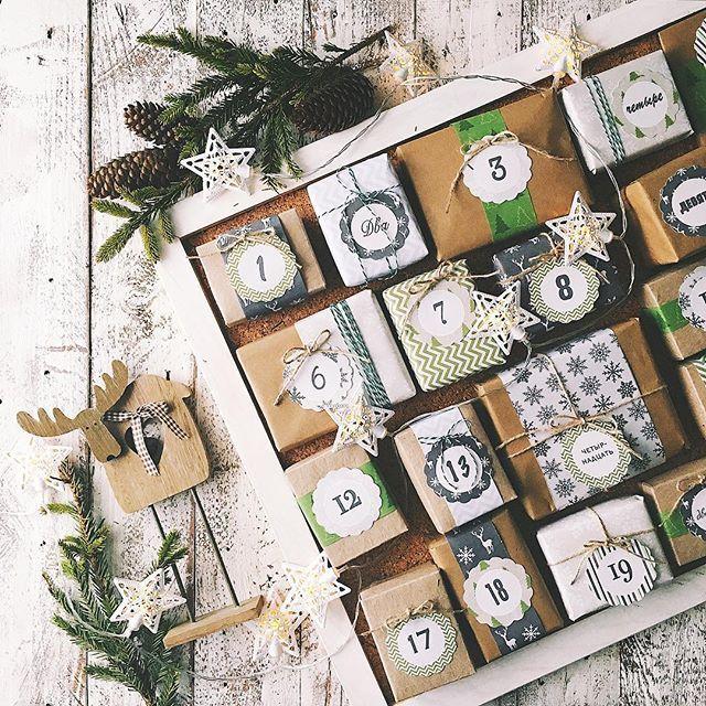 """Мой праздничный адвент календарь готов, а ваш?)) #_adventcalendar_byberestova #_adventcalendar_  Матвей сказал: """"Мама, нет у тебя фантазии, каждый год одинаковые коробочки""""😂"""