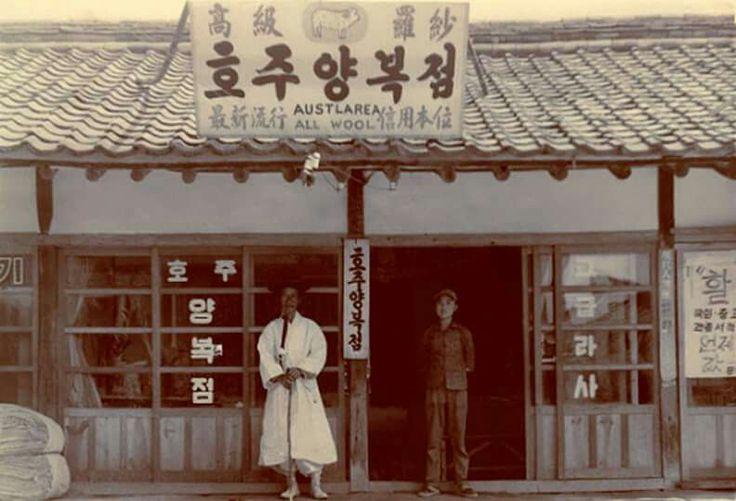 55년 부산
