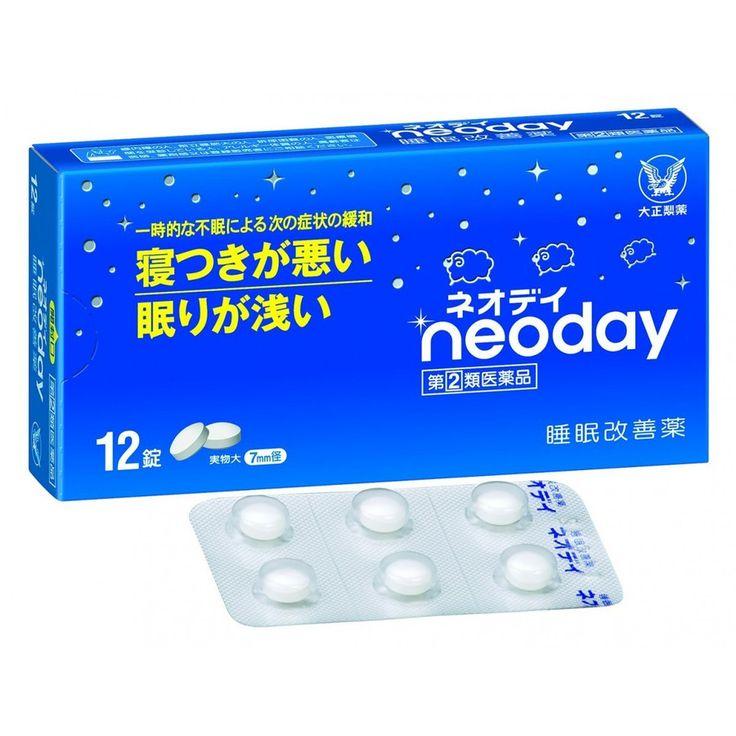 商品紹介◆多忙な毎日を送る現代人の中には、ストレスなどによって眠れない日々に悩んでいる方は少なくありません。◆ネオデイは、抗ヒスタミン剤:ジフェンヒドラミン塩酸塩を配合した一般用医薬品の睡眠改善薬です。◆寝つきが悪い、眠りが浅いといった一時的な不眠症状の緩和に効果をあらわします。
