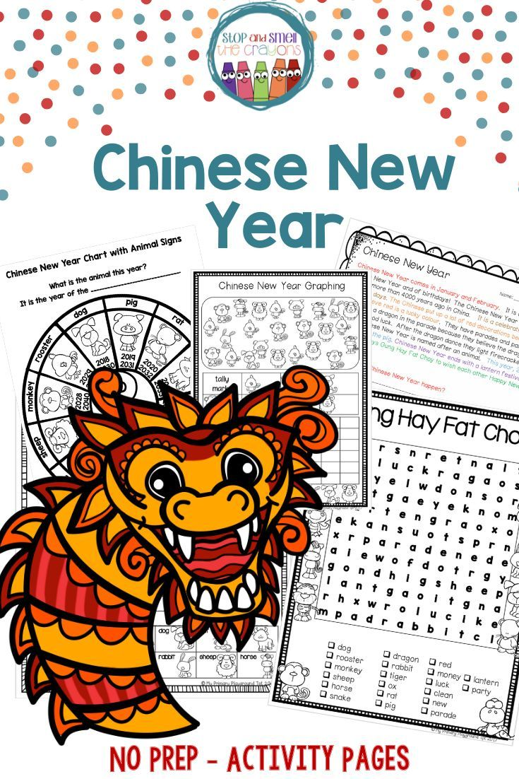 medium resolution of Chinese New Year Worksheets   Chinese New Year Activities   New years  activities
