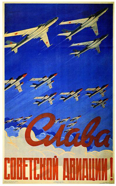 Glory to Soviet Aviation    1958.
